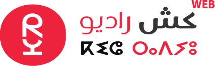 Kech Radio-راديو مراكش